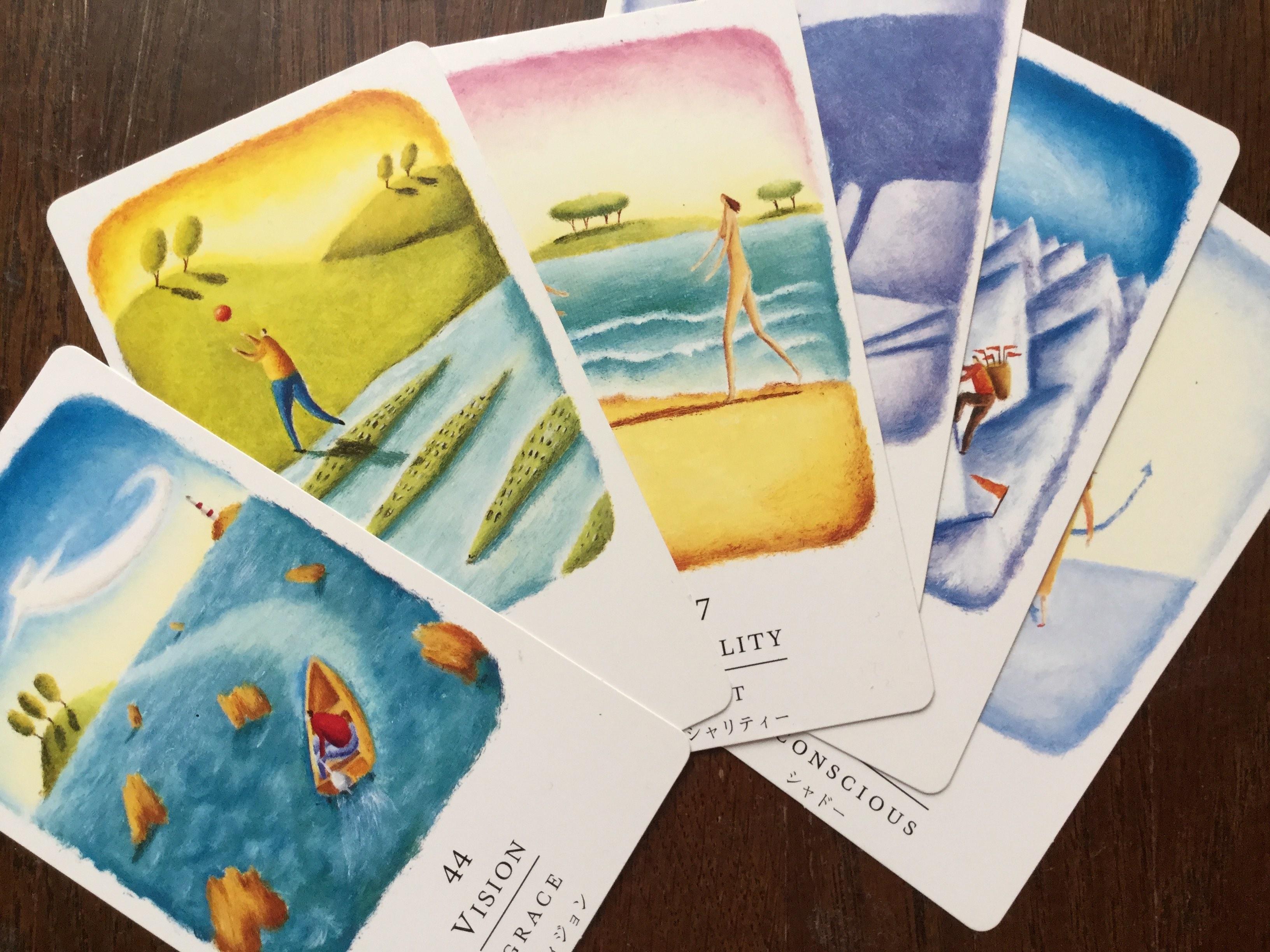 プロコーチ森田がオススメ!困った時の解決に役に立つ「セルフ・セラピー・カード」2017年6月のリーディング