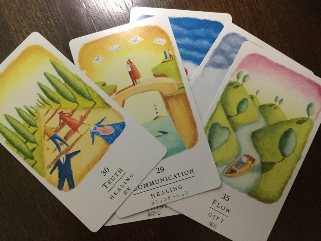 プロコーチ森田がオススメ!困った時の解決に役に立つ「セルフ・セラピー・カード」2017年7月のリーディング