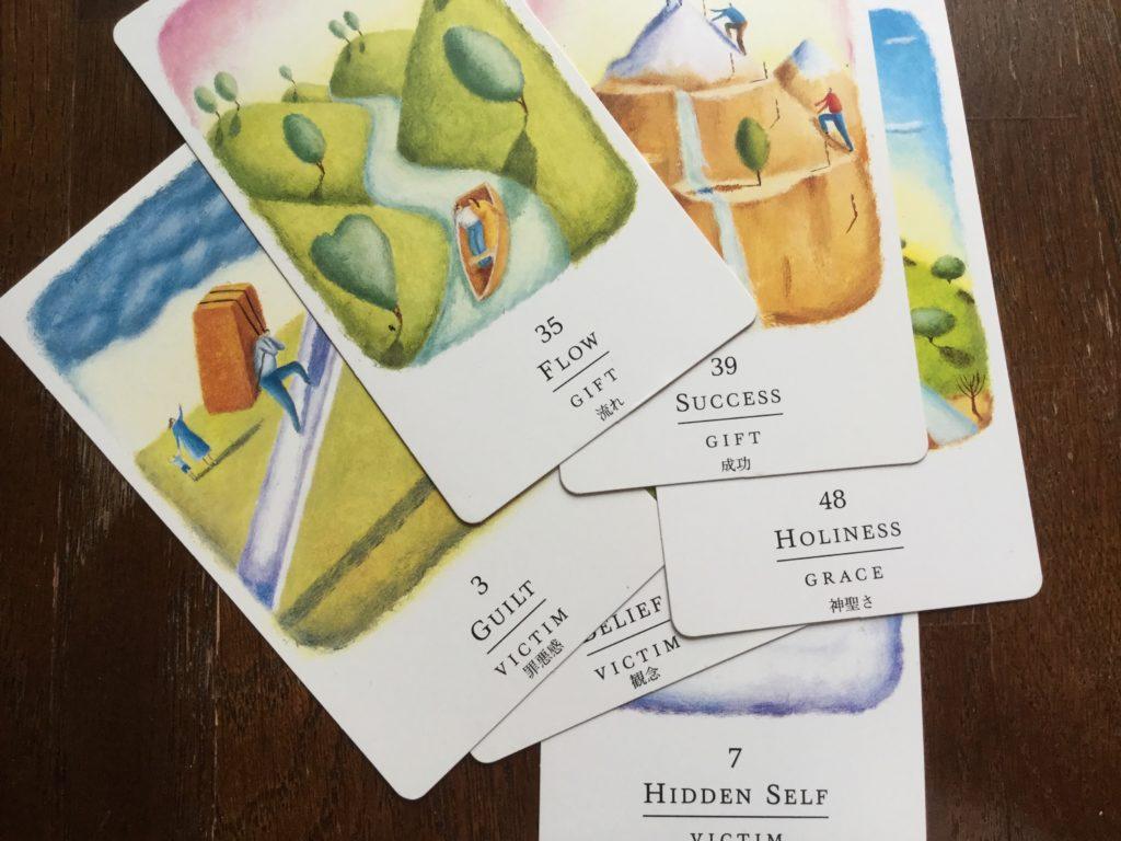 プロコーチ森田がオススメ!困った時の解決に役に立つ「セルフ・セラピー・カード」2017年8月のリーディング